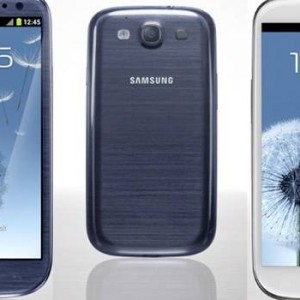 Samsung Galaxy jelly bean update